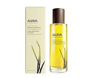 Ahava Drahocenné pouštní oleje 100 ml