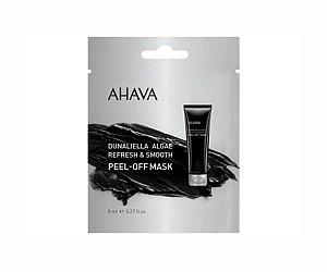 Osvěžující slupovací maska 8 ml