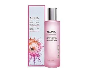 Ahava Suchý tělový olej kaktus a růžový pepř